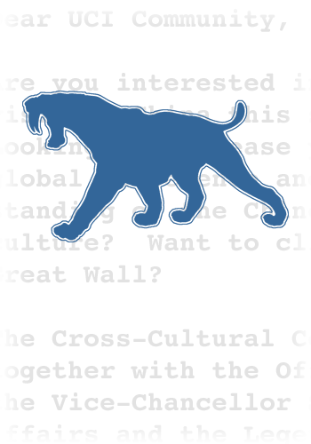 sabertooth cat logo with sample partial e-mail text